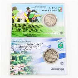 Cities of Israel Pure Silver Medals Cased