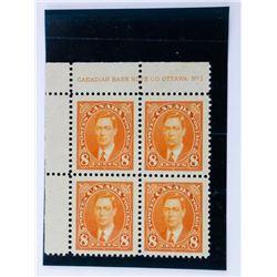 Corner Block Canada 8 cents Stamps #236
