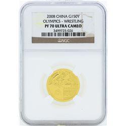 2008 China 150 Yuan Olympics Wrestling Gold Coin NGC PF70 Ultra Cameo