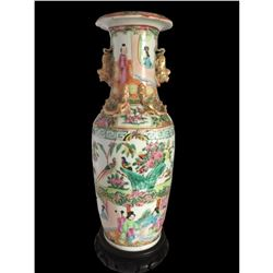 Chinese 19th C Porcelain Famille Rose Vase 30.5 cm