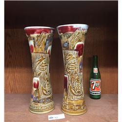 "2 Very Nice Tall Decorative Asian Vases. 15"" Tall x  5.5"" diameter"