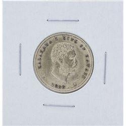 1883 Kingdom of Hawaii Quarter