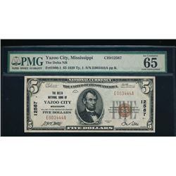 1929 $5 Yazoo City National Bank Note PMG 65EPQ