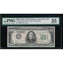 1934A $500 New York Federal Reserve Note PMG 35