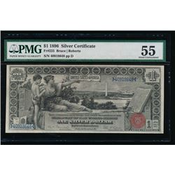 1896 $1 Educational Silver Certificate PMG 55