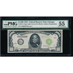 1934 $1000 Chicago Federal Reserve Note PMG 55