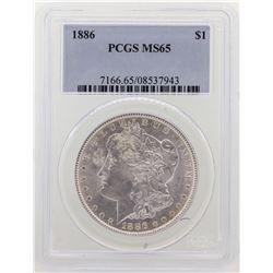 1886 $1 Morgan Silver Dollar Coin PCGS MS65