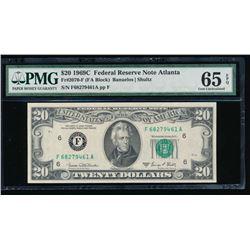 1969C $20 Atlanta Federal Reserve Note PMG 65EPQ