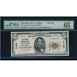 1929 $5 Wheeling National Bank Note PMG 65