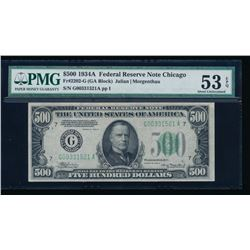1934A $500 Chicago Federal Reserve Note PMG 53EPQ