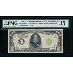 1934 $1000 Philadelphia Federal Reserve Note PMG 35