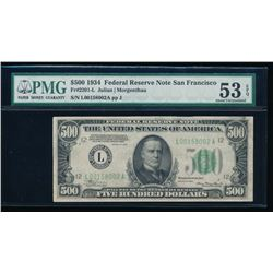 1934 $500 San Francisco Federal Reserve Note PMG 53EPQ