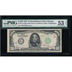 1934 $1000 Chicago Federal Reserve Note PMG 53EPQ