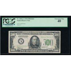 1934 $500 Boston Federal Reserve Note PCGS 40