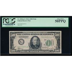1934A $500 Chicago Federal Reserve Note PCGS 50PPQ