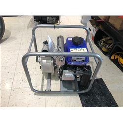 New Yamaha YP20 Water Pump