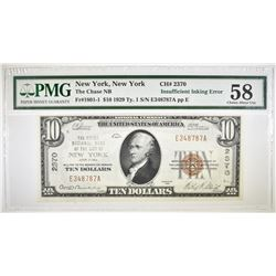 1929 TYPE 1 $10 NATIONAL CURRENCY PMG 58