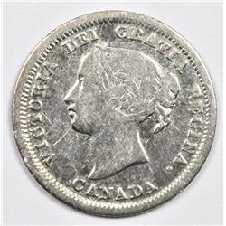 1858 SILVER NICKEL
