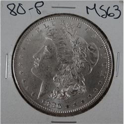 1880-P Morgan dollar, MS 60