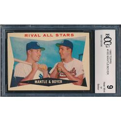 1960 Topps #160 Rival All-Stars / Mickey Mantle / Ken Boyer (BCCG 9)