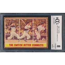 1962 Topps Mickey Mantle In-Action (BCCG 8)