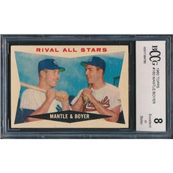 1960 Topps #160 Rival All-Stars Mickey Mantle / Ken Boyer (BCCG 8)