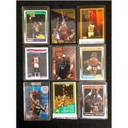 VINTAGE BASKETBALL STARS CARD LOT
