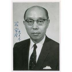 Yen Chia-kan