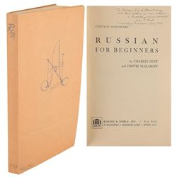 Neil Armstrong: Russian Language Book