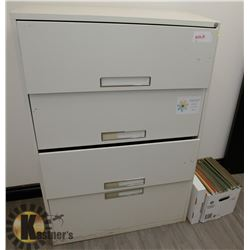 METAL 4 DRAWER OFFICE FILING CABINET