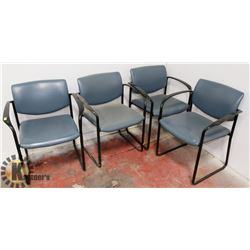 FOUR BLUE WAITING ROOM CHAIRS