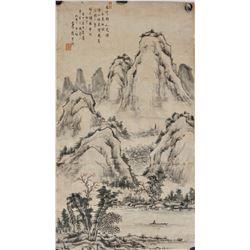 Old Artist Japanese Watercolor Landscape