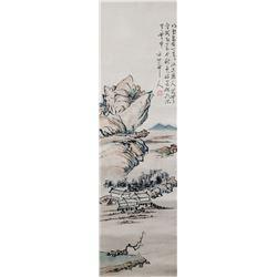 Xu Shichang 1855-1939 Chinese Watercolor Landscape