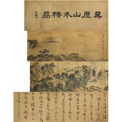 Wu Li 1632-1718 Chinese Watercolor Landscape