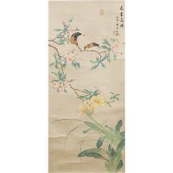 Li Zhucen 20th C. Chinese Watercolor on Paper Bird