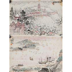 Qian Songyan Chinese 1899-1985 Watercolor Paper