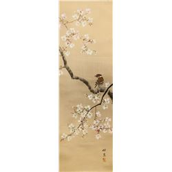 Song Quann Chinese/Japanese Watercolor Bird