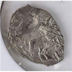 1629-1675 Russian AlexeiSilver Kopeck Coin