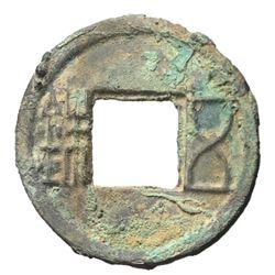 118-113 BC Western Han Wuzhu Bronze Hartill 8.6