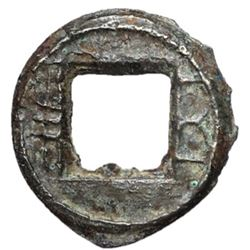 220-420 Chinese West Jin Dynasty Wuzhu Bronze Coin