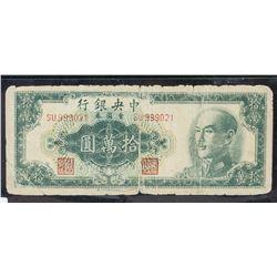 1949 China Republic 100000 Yuan Banknote