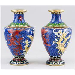 Pair Chinese Bronze Cloisonne Phoenix Vase