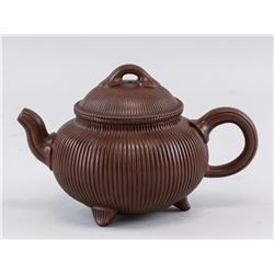 Chinese Zisha Pottery Teapot with Artist Seal