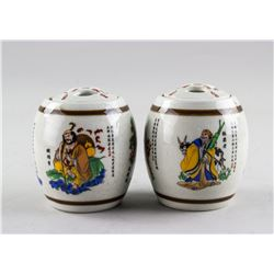 Pair of Chinese Porcelain Cricket Jar Jurentang MK