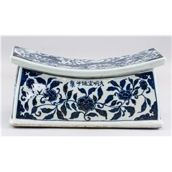 Chinese Blue and White Porcelain Pillow Xuande MK