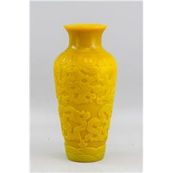 Chinese Yellow Glass Carved Vase with Qianlong MK
