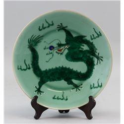 Chinese Famille Verte Porcealain Saucer Daoguang M