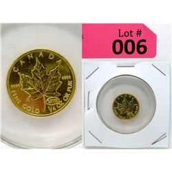 1/4 Oz. Canada Maple Leaf .9999 Fine Gold Coin