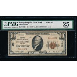 1929 $10 Poughkeepsie National Bank Note PMG 25