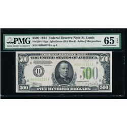 1934 $500 St Louis Federal Reserve Note PMG 65EPQ